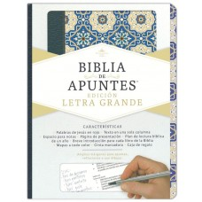 Biblia de apuntes, piel fabricada y mosaico crema y azul