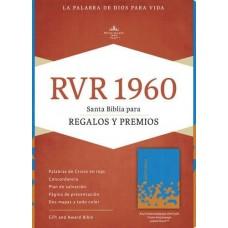 Biblia de regalos y premios imitacion piel azul/papaya RVR1960