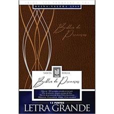 Biblia de Promesas Letra Grande de 13 puntos: Reina-Valera 1960 - café