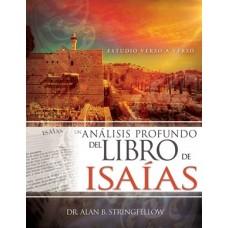 Un análisis profundo del libro de Isaías: Estudio verso a verso