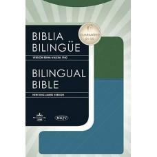 BIBLIA BILINGUE IMIT PIEL AZUL/VERDE RVR 1960 NKJV