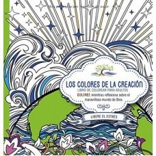 Los Colores de la Creación, Libro de Colorear para adultos, Coloree mientras reflexiona sobre el maravilloso mundo de Dios