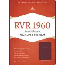 RVR 1960 Biblia para Regalos y Premios, borgoña imitación piel